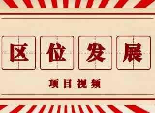 金地水悦堂视频封面图