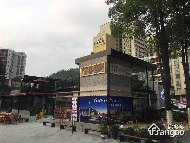 诚杰壹天地商业中心